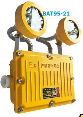 mẫu đèn led chống cháy nổ