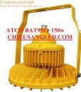 den-led-chong-chay-no-atco-150w (7)